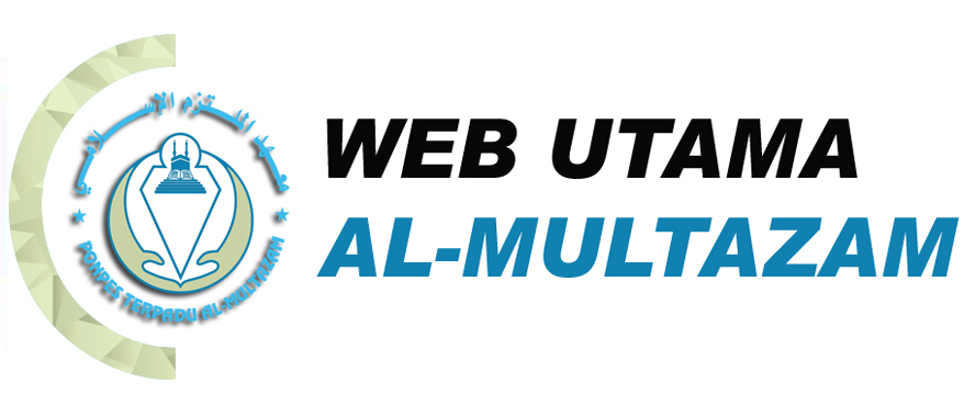 WEB AL-MULTAZAM